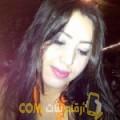 أنا فردوس من البحرين 30 سنة عازب(ة) و أبحث عن رجال ل الصداقة
