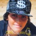 أنا رقية من ليبيا 22 سنة عازب(ة) و أبحث عن رجال ل الدردشة