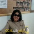 أنا بتينة من سوريا 30 سنة عازب(ة) و أبحث عن رجال ل الزواج