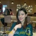 أنا نور هان من سوريا 29 سنة عازب(ة) و أبحث عن رجال ل الدردشة