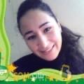 أنا ليمة من فلسطين 24 سنة عازب(ة) و أبحث عن رجال ل التعارف