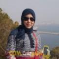 أنا توتة من مصر 33 سنة مطلق(ة) و أبحث عن رجال ل التعارف