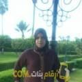 أنا جهينة من الكويت 28 سنة عازب(ة) و أبحث عن رجال ل الصداقة