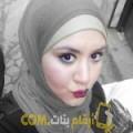أنا سمح من تونس 24 سنة عازب(ة) و أبحث عن رجال ل التعارف