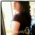 أنا شهد من مصر 27 سنة عازب(ة) و أبحث عن رجال ل الحب