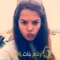 أنا راوية من المغرب 23 سنة عازب(ة) و أبحث عن رجال ل الحب