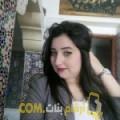 أنا لمياء من الجزائر 23 سنة عازب(ة) و أبحث عن رجال ل الدردشة