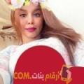 أنا ميرة من المغرب 20 سنة عازب(ة) و أبحث عن رجال ل الصداقة