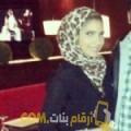 أنا أسماء من لبنان 30 سنة عازب(ة) و أبحث عن رجال ل الحب