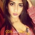 أنا إيمة من البحرين 26 سنة عازب(ة) و أبحث عن رجال ل الدردشة