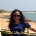 أنا روان من لبنان 35 سنة مطلق(ة) و أبحث عن رجال ل الزواج