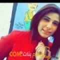 أنا إلينة من فلسطين 20 سنة عازب(ة) و أبحث عن رجال ل الصداقة