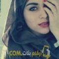 أنا منال من فلسطين 25 سنة عازب(ة) و أبحث عن رجال ل الصداقة