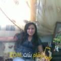 أنا لانة من سوريا 28 سنة عازب(ة) و أبحث عن رجال ل الصداقة