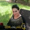 أنا مارية من العراق 52 سنة مطلق(ة) و أبحث عن رجال ل الحب