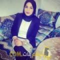 أنا محبوبة من البحرين 22 سنة عازب(ة) و أبحث عن رجال ل الدردشة