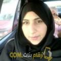 أنا إنصاف من فلسطين 28 سنة عازب(ة) و أبحث عن رجال ل الدردشة