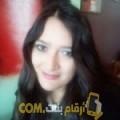 أنا راندة من الأردن 30 سنة عازب(ة) و أبحث عن رجال ل الصداقة