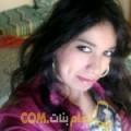 أنا تقوى من ليبيا 37 سنة مطلق(ة) و أبحث عن رجال ل المتعة