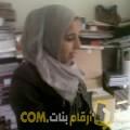 أنا ريتاج من الكويت 30 سنة عازب(ة) و أبحث عن رجال ل الزواج