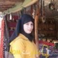 أنا عالية من فلسطين 32 سنة مطلق(ة) و أبحث عن رجال ل الزواج