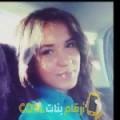 أنا مني من مصر 23 سنة عازب(ة) و أبحث عن رجال ل الصداقة