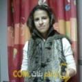 أنا سمية من سوريا 24 سنة عازب(ة) و أبحث عن رجال ل التعارف