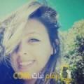 أنا لطيفة من ليبيا 28 سنة عازب(ة) و أبحث عن رجال ل الحب