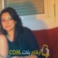 أنا زكية من البحرين 26 سنة عازب(ة) و أبحث عن رجال ل الحب
