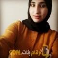 أنا خولة من المغرب 24 سنة عازب(ة) و أبحث عن رجال ل المتعة