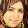 أنا سالي من العراق 33 سنة مطلق(ة) و أبحث عن رجال ل الحب