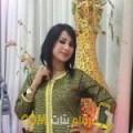 أنا إسلام من الجزائر 24 سنة عازب(ة) و أبحث عن رجال ل الزواج