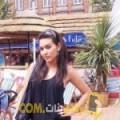 أنا علية من لبنان 28 سنة عازب(ة) و أبحث عن رجال ل الزواج