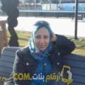 أنا زكية من قطر 33 سنة مطلق(ة) و أبحث عن رجال ل الصداقة