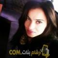 أنا ميرة من لبنان 26 سنة عازب(ة) و أبحث عن رجال ل الصداقة