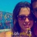 أنا نسرين من الكويت 20 سنة عازب(ة) و أبحث عن رجال ل الزواج