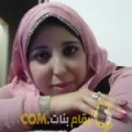 أنا وردة من فلسطين 36 سنة مطلق(ة) و أبحث عن رجال ل التعارف