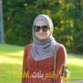 أنا فلة من فلسطين 25 سنة عازب(ة) و أبحث عن رجال ل الدردشة