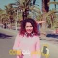 أنا نورس من المغرب 26 سنة عازب(ة) و أبحث عن رجال ل الصداقة