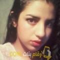 أنا نادية من الجزائر 21 سنة عازب(ة) و أبحث عن رجال ل الحب