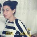 أنا حورية من ليبيا 23 سنة عازب(ة) و أبحث عن رجال ل الحب