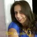 أنا نظرة من سوريا 24 سنة عازب(ة) و أبحث عن رجال ل المتعة