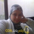 أنا سمية من المغرب 31 سنة مطلق(ة) و أبحث عن رجال ل الحب