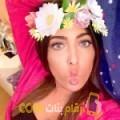 أنا فتيحة من الكويت 25 سنة عازب(ة) و أبحث عن رجال ل الحب