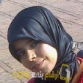 أنا سليمة من قطر 29 سنة عازب(ة) و أبحث عن رجال ل الزواج