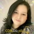 أنا رانية من العراق 90 سنة مطلق(ة) و أبحث عن رجال ل الحب