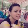 أنا ريم من البحرين 34 سنة مطلق(ة) و أبحث عن رجال ل الزواج
