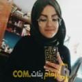 أنا جولية من السعودية 19 سنة عازب(ة) و أبحث عن رجال ل الزواج