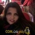 أنا ولاء من المغرب 27 سنة عازب(ة) و أبحث عن رجال ل المتعة