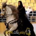 أنا سليمة من الكويت 25 سنة عازب(ة) و أبحث عن رجال ل التعارف